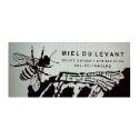 Miel du Levant 125 125